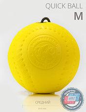 Спортивный тренажер Quick Ball-SET (боевой мяч на резинке). Боксерский тренажер, фото 2