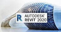 Autodesk Revit 2021, фото 1