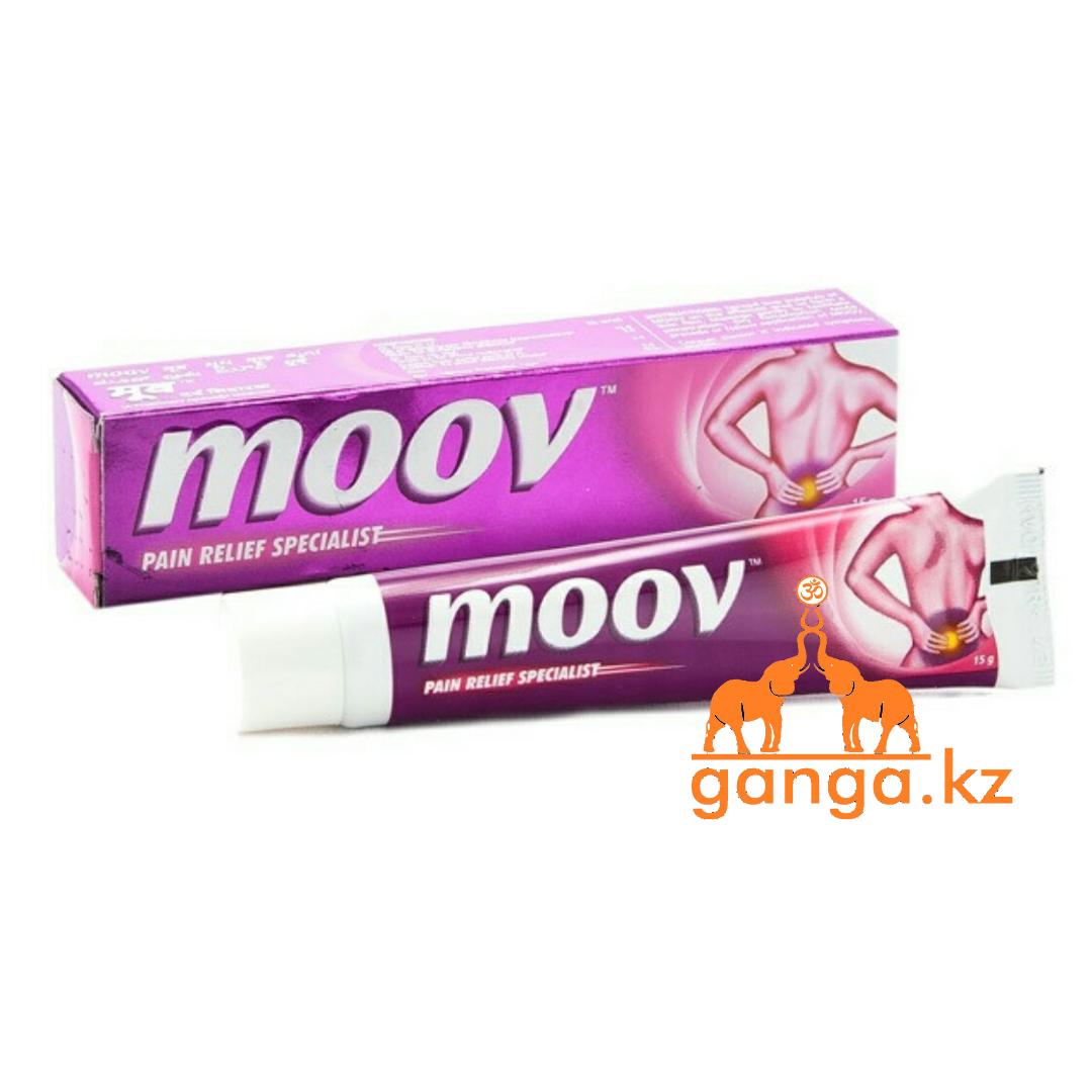 Болеутоляющая мазь Мув (Moov), 15 гр.