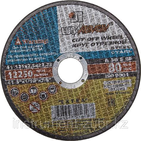 "Круг отрезной абразивный ""Луга"" по металлу для УШМ, 125х1,6х22,2мм, фото 2"