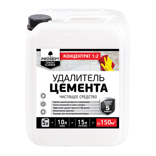 Удалитель цемента CEMENT CLEANER (ЦЕМЕНТ КЛИНЕР) - 5 л.=75м2