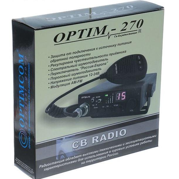 OPTIM-270 CB р/с авто 4Bт, 40 каналов