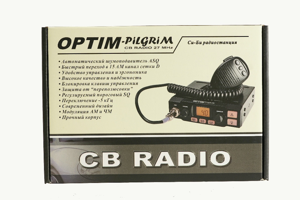 OPTIM-PILIGRIM CB p/c авто, AM/FM 4Вт, 40 Каналов