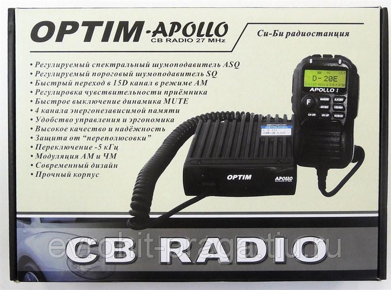OPTIM-APOLLO CB p/c авто, 4Вт, 40 Каналов