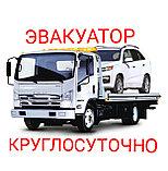 Вызов эвакуатора в Алматы, фото 2