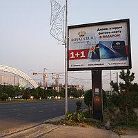 Билборды в Шымкенте