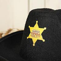 """Карнавальная детская шляпа """"Шериф"""" на завязках, р-р 52-54,, фото 1"""