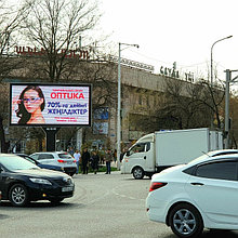 Реклама на led дисплеях, лэдах, экранах Шымкент