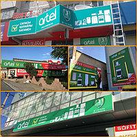 Наружная реклама в Шымкенте, фото 1