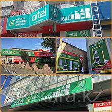 Наружная реклама в Шымкенте