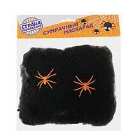 """Прикол """"Оранжевая паутина"""" 2 паука"""