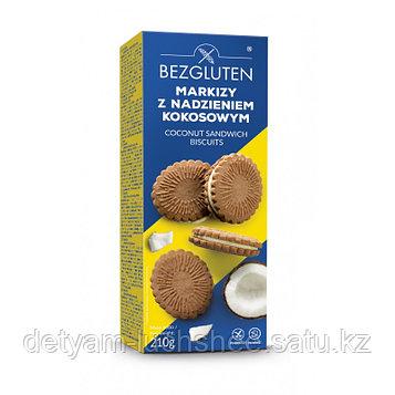 Печенье Маркизы с кокосовой начинкой, без глютена, 210 г, Bezgluten