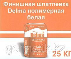Финишная шпатлевка DELMA полимерная белая, мешок 25 кг