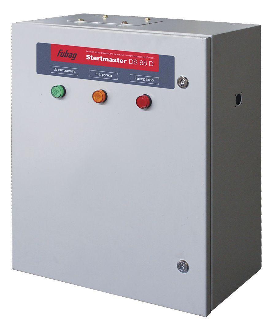 Автомат ввода резерва, FUBAG Startmaster DS 68 D