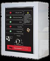 Блок автоматики для дизельных электростанций, FUBAG Startmaster DS 25000 (230V)