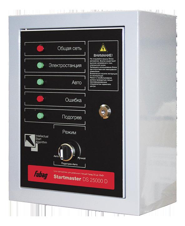 Блок автоматики для дизельных электростанций, FUBAG Startmaster DS 25000 D (400V)