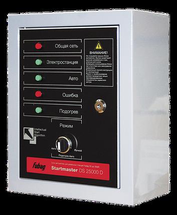 Блок автоматики для дизельных электростанций, FUBAG Startmaster DS 25000 D (400V), фото 2