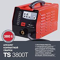 Аппарат точечной сварки, FUBAG TS 3800T, фото 2
