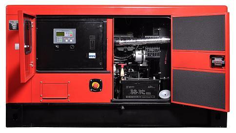 Дизельный генератор FUBAG DS 27 AC ES (838776), фото 2