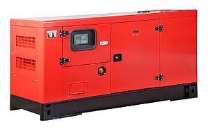 Электростанция дизельная, FUBAG DS 40 DAC ES