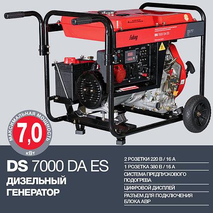 Дизельный генератор, электростартер,  коннектор автоматики, FUBAG DS 7000 DA ES, фото 2