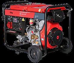 Дизельный генератор, электростартер,  коннектор автоматики, FUBAG DS 7000 DA ES, фото 3