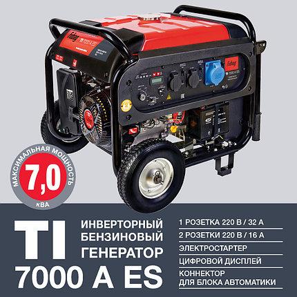 Генератор бензиновый инверторный 7 кВт, электростартер, FUBAG TI 7000 A ES, фото 2