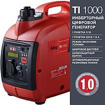 Инверторный генератор 1 кВт, FUBAG TI 1000, фото 2