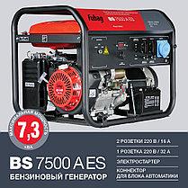Электростанция бензиновая, с электростартером и коннектором автоматики,FUBAG BS 7500 A ES, фото 2