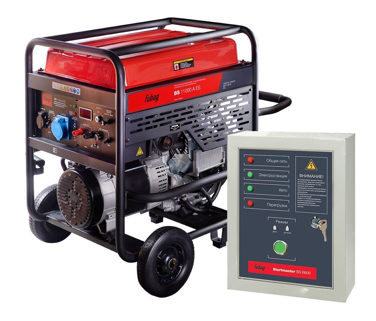 Бензиновый генератор, FUBAG BS 11000 A ES + Блок автоматики Startmaster BS 6600