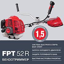 Триммер бензиновый, FUBAG FPT 52R, фото 2
