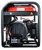 Сварочный генератор, FUBAG WCE 250 DC ES, фото 2