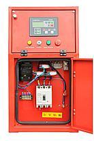 FUBAG, Электростанция дизельная, DS 80 DA ES, фото 3