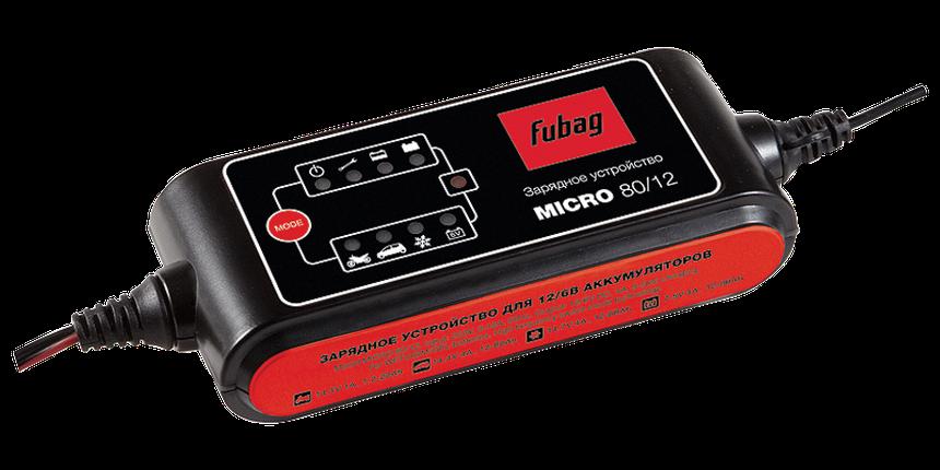 Зарядное устройство, FUBAG MICRO 80/12, фото 2