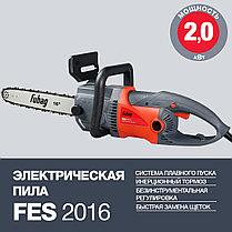 Электропила цепная, пила электрическая, FUBAG FES2016, мощность 2 кВт, фото 2