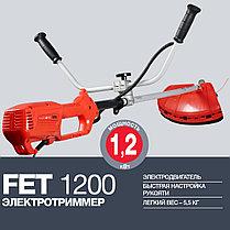Электротриммер, FUBAG FET 1200, фото 2
