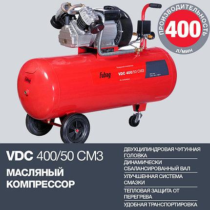 Компрессор VDС 400/50 CM3 (400 л/мин, 50л, 8бар, 2.2кВт), фото 2