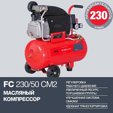 Компрессор,FUBAG FC 230/50 CM2, фото 2
