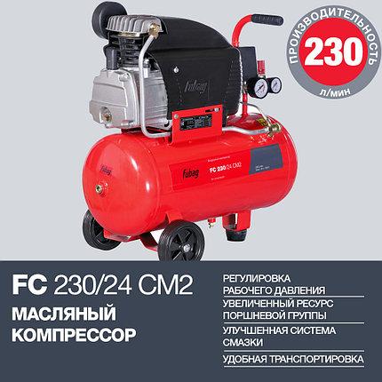 Компрессор,FUBAG FC 230/24 CM2, фото 2