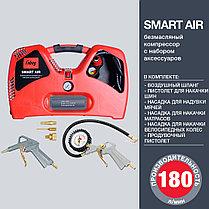Компрессор,FUBAG Smart Air, фото 2