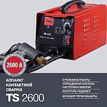 Аппарат точечной сварки, FUBAG TS 2600, фото 2