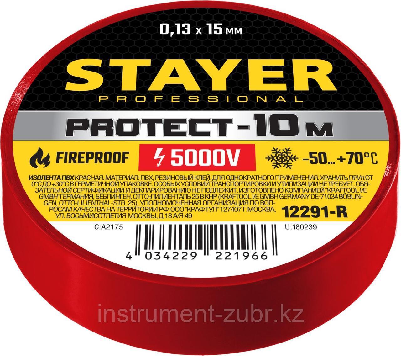 STAYER Protect-10 Изолента ПВХ, не поддерживает горение, 10м (0,13х15 мм), красная
