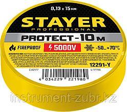STAYER Protect-10 Изолента ПВХ, не поддерживает горение, 10м (0,13х15 мм), желтая