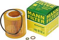 Масляный фильтр MANN HU816x BMW E60/61/63/64/65/X5 3.5-4.8i 01>