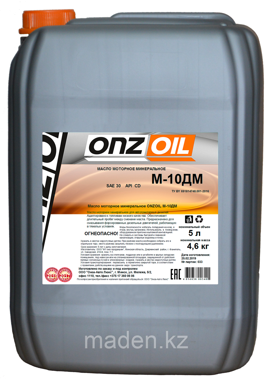 Моторное масло ONZOIL М-10ДМ 10л