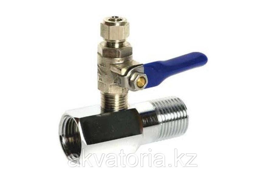Адаптер + шаровый вентиль AD-4BC-3W / BV-2BC в комплекте