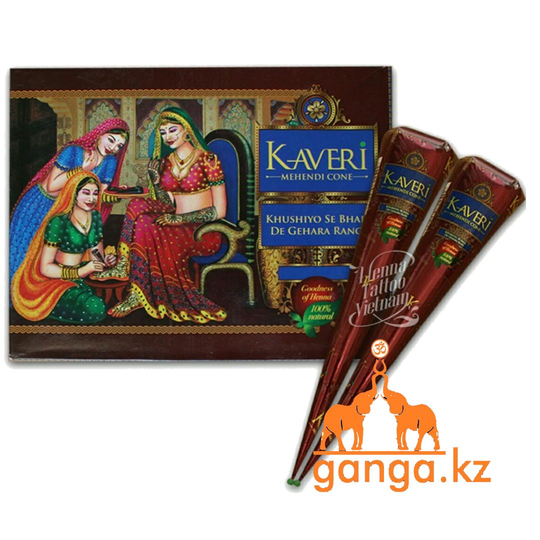Натуральная Коричневая хна KAVERI для мехенди (тату) в конусе