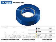ЗУБР Электрик-20 Изолента ПВХ, не поддерживает горение, 20м (0,16x19мм), синяя синяя, фото 3