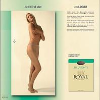 Колготки Royal - SHEER 8den / 2033