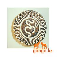 Печать для мехенди Символ ОМ (деревянная), КОД 0374